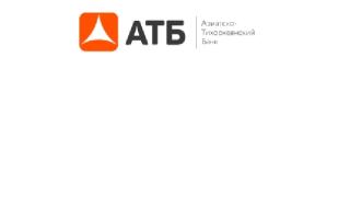 АТБ Азиатско-Тихоокеанский Банк Дальневосточная Ипотека