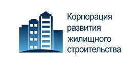 Корпорация жилищного строительства дальневосточная ипотека 2%