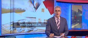 Новость дальневосточная ипотека Хабаровск условия